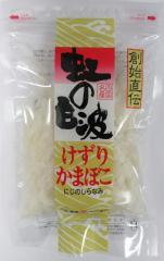 けずり蒲鉾(白)30g 商品写真